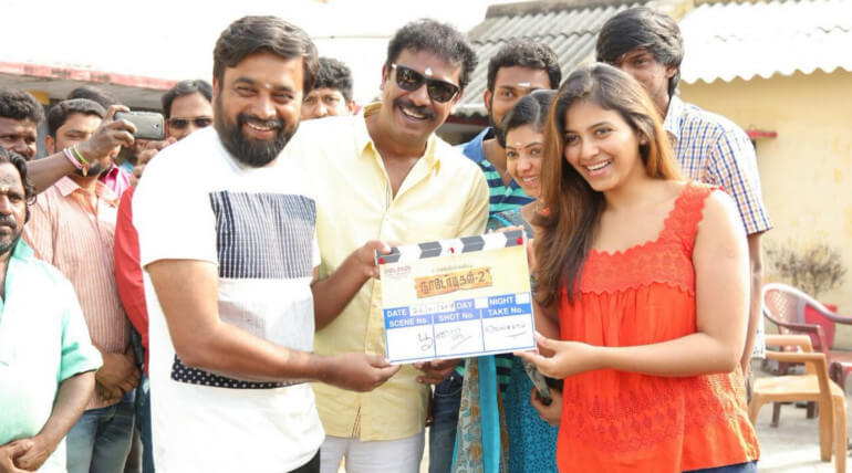 director samuthirakani new movie nadodigal 2 movie poojai