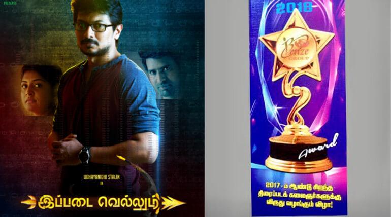 benze award to ippadai vellum movie