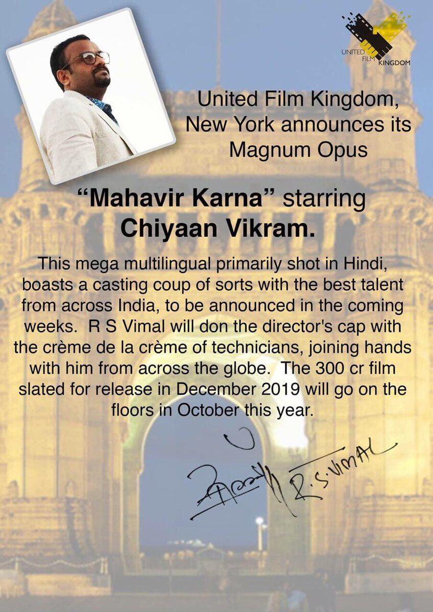 vikram new movie mahavir karna