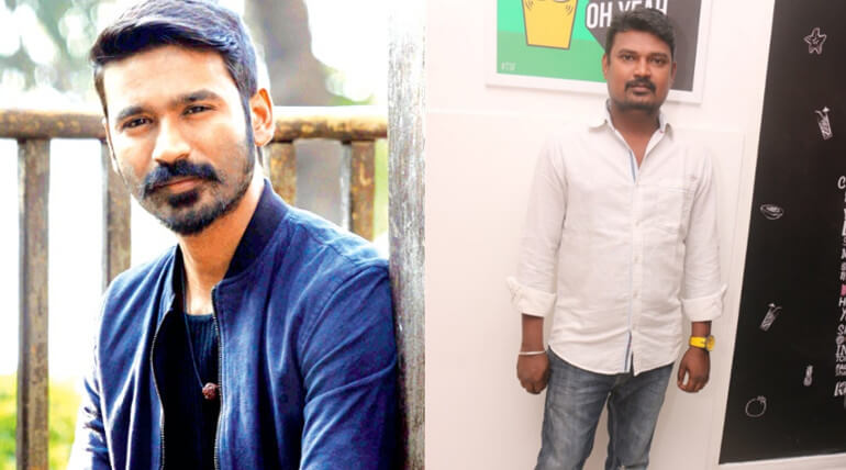lalgudi ilayaraja for dhanush directional movie