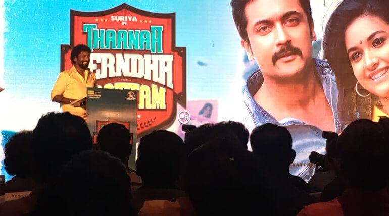 thaana serntha kootam movie press meet