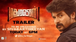 sivakarthikeyan launch madurai veeran movie trailer