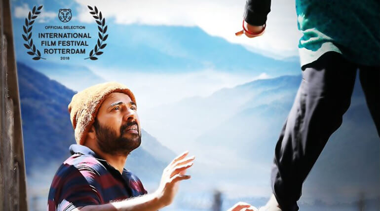 peranbu movie screened in international film festival