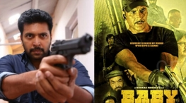 jayam ravi sings tamil remake of baby movie