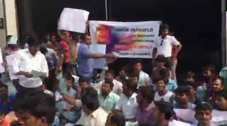 suriya fans protest against sun tv and sun music
