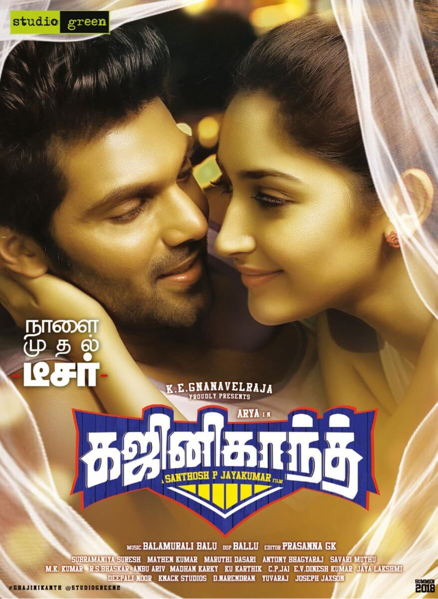 ghajinikanth official teaser from tomorrow