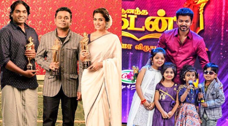 2017 ananda vikatan awards ceremony