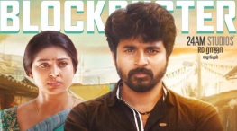 velaikkaran movie to be screened free of cost for school students