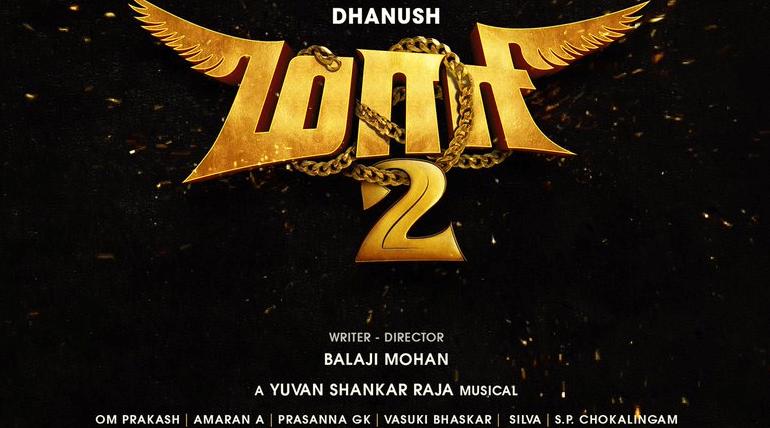 maari 2 movie official logo