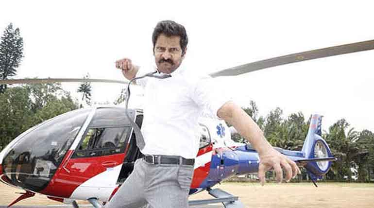 saamy square movie release date