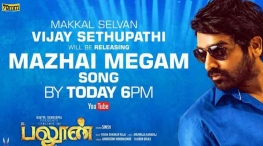 mazhai megam video song