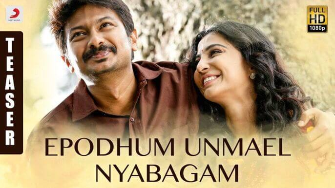 udhayanidhi nimir new song release