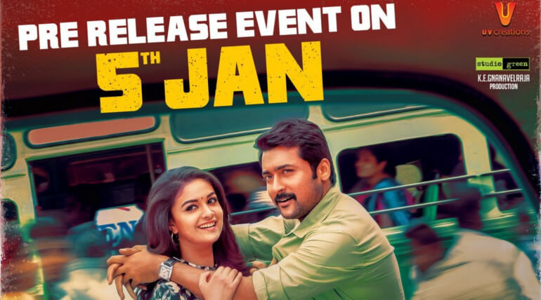 gang pre release event in hyderabad
