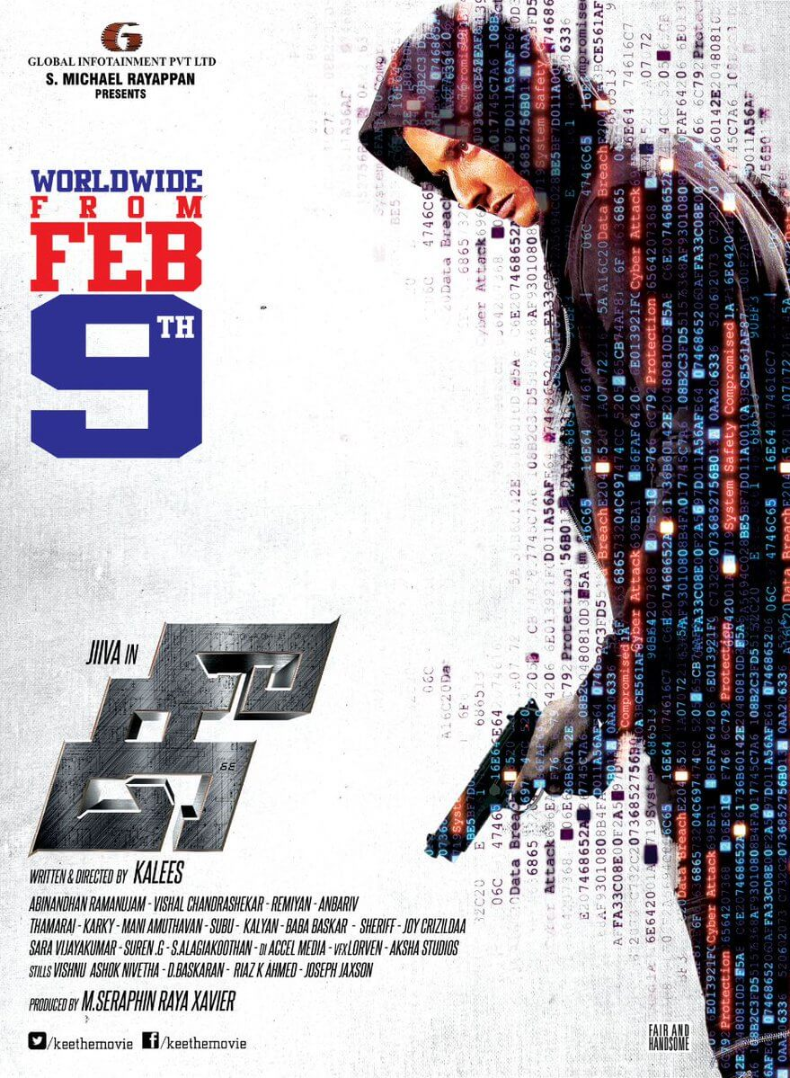 kee movie release at February 9th trailer audio coming soon