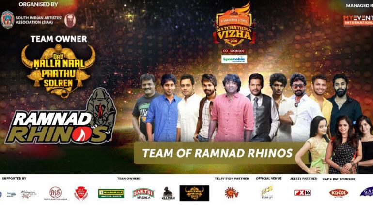 ramnad rhinos team captain vijay sethupathi