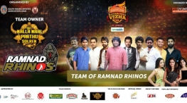 ramnad rhinos team captain vijay sethupathi