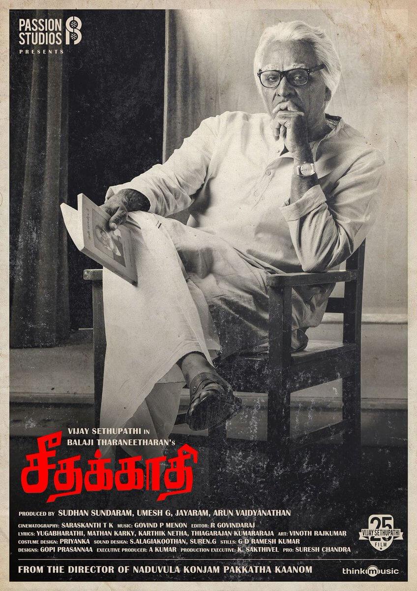 vijay sethupathi 25th movie seethakaathi movie first look poster