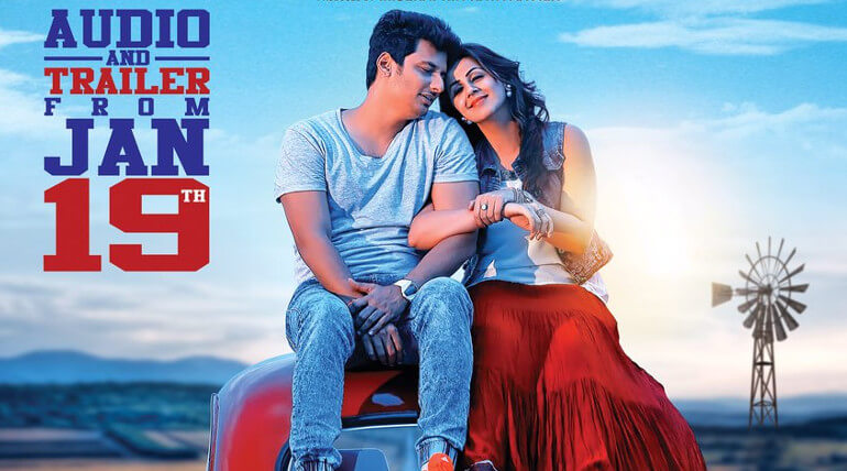 kee audio and trailer release at january 19th