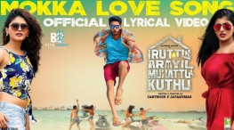 iruttu araiyil murattu kuthu movie mokka love lyrical video song