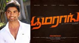 atharvaa new film title boomerang