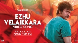 velaikkaran movie ezhu velaikkara video song release