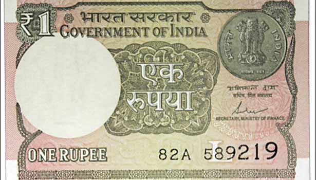 new one rupee note in india 2017