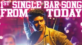 ghajinikanth movie first single release