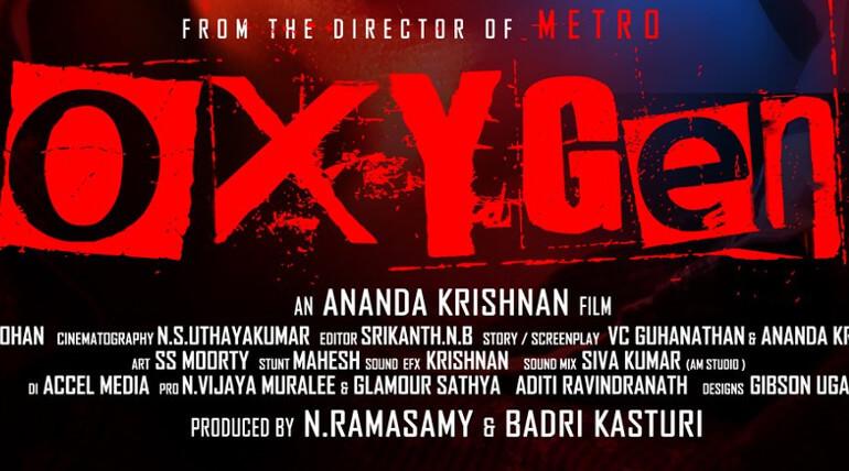 metro director ananda krishnan oxygen movie first look poster