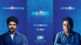 sivakarthikeyan new movie music director AR Rahman