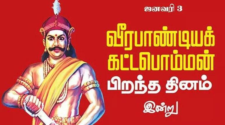 veerapandiya kattapomman birth anniversary at january 3rd