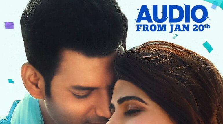 irumbu thirai movie audio release on january 20th