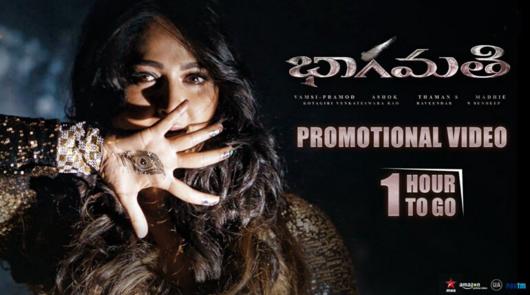 bhaagamathie movie promotional video
