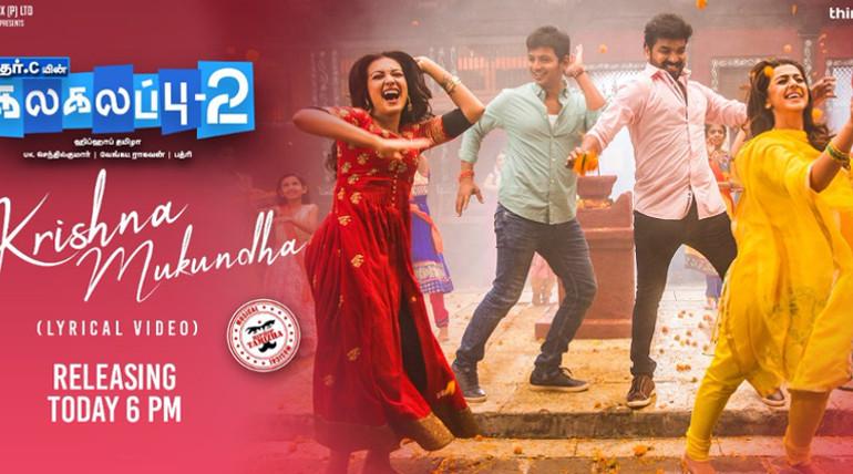 kalakalappu 2 krishna mukundha single video release