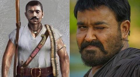 kayamkulam kochunni movie mohanlal character