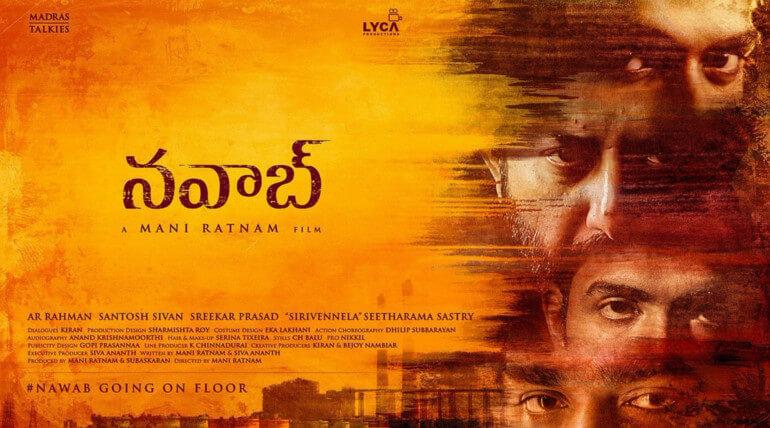 director mani ratnam chekka chivantha vaanam movie first look poster