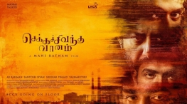 director maniratnam chekka chivantha vaanam movie