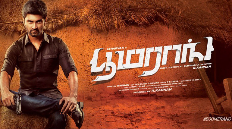 anirudh release boomerang movie first look poster, image credit - boomerang team