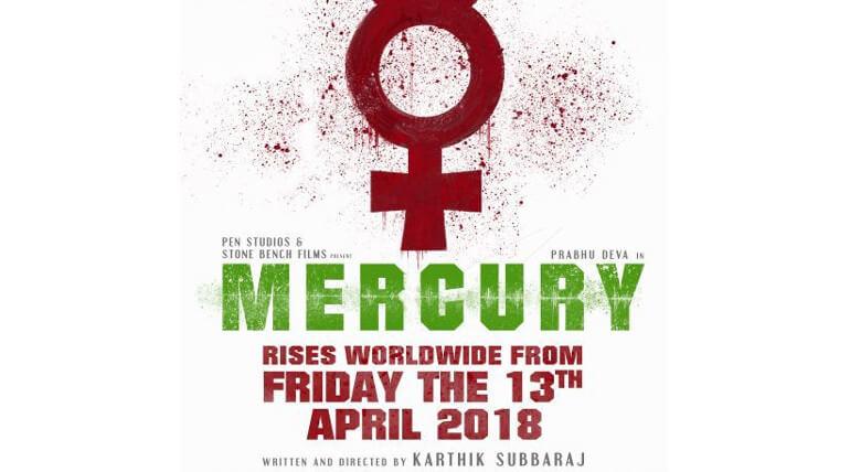 prabhu deva new movie mercury release date announced