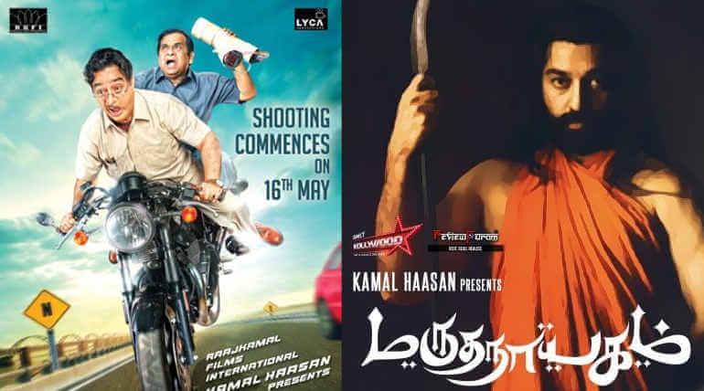 sabash naidu marudhanayagam movies dropped