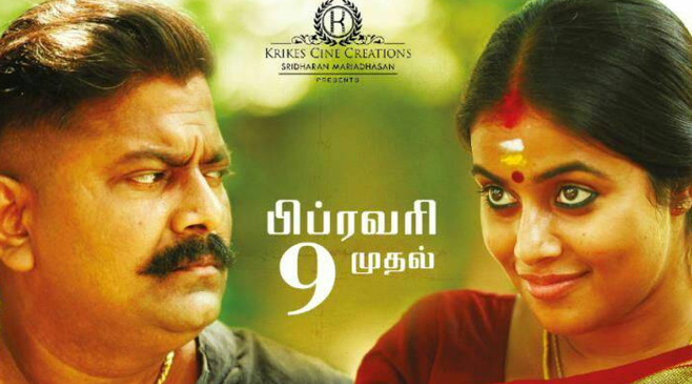 savarakathi new official trailer release