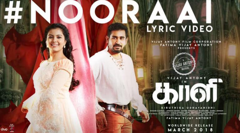 kaali movie noorai lyrical video song release, image credit - vijay antony