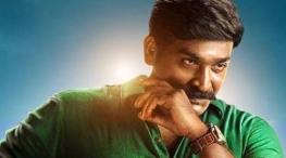 vijay sethupathi joins sethupathi director