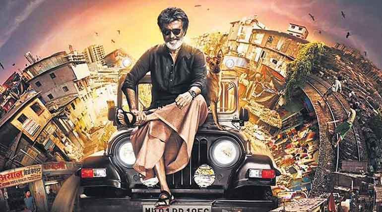 kaala movie released on tamil new year