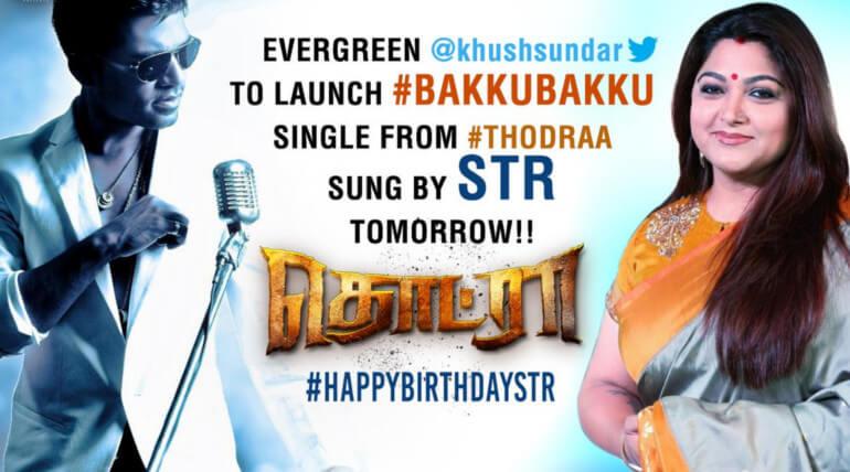 kushboo release thodra movie bakku bakku lyrical video song sung by simbu