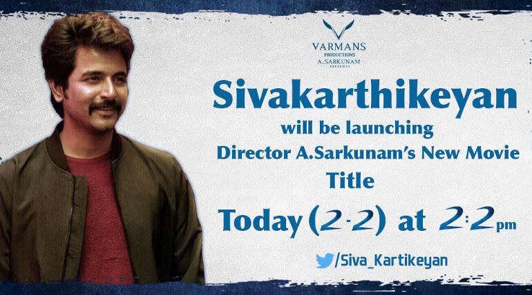 sivakarthikeyan release k2 movie title logo