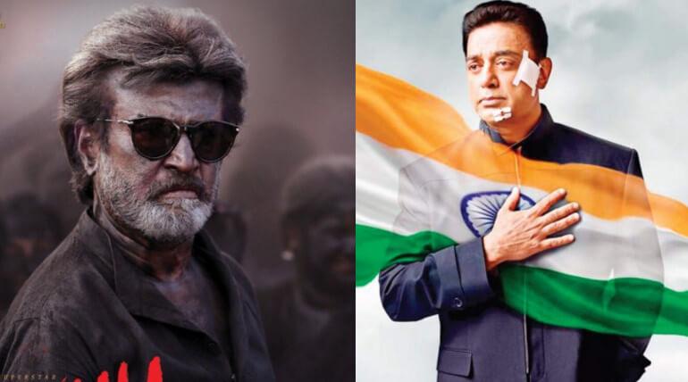 kaala vishwaroopam 2 movies released on april