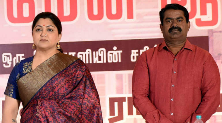 Lead Actress Kushboo and Naam Thamilar Party Leader Seeman Joined in Traffic Ramasamy Movie, Image Credit - Twitter (@sri50)