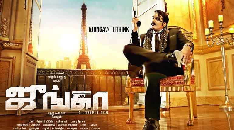 junga movie audio rights bagged by think music india