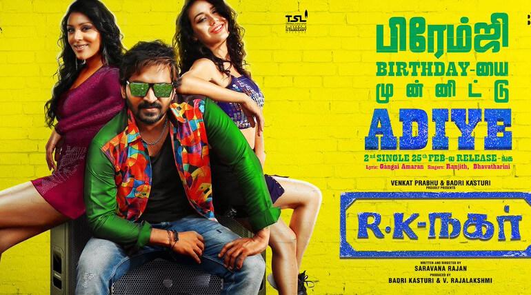 RK Nagar Movie Adiye Second Single Released At Actor Music Director Premgi Amaran Birth Day