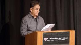 kamal haasan speech in harvard kennedy school